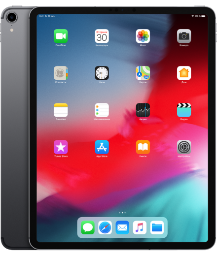 Apple iPad Pro 12.9 (2018) Space Gray 64Gb Wi-Fi Cellular