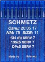 Иглы Schmetz DPx5 SERV7 №130 10шт