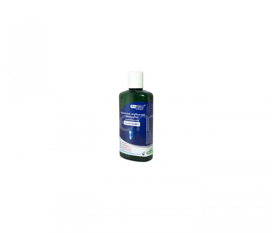 Бальзам органический ополаскиватель для ротовой полости Бишофит, 500 мл