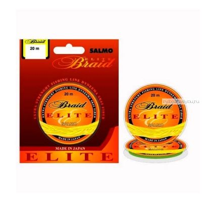 Леска плетеная Salmo EliteE Braid Green 20м /0.22