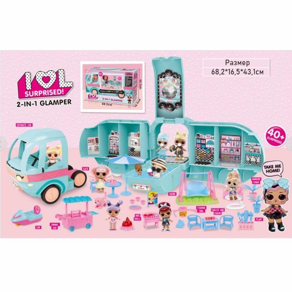 Кукла Сюрприз LOL Surprise Glamper Автобус ЛОЛ с куклой +40 сюрпризов