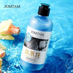 ОРИГИНАЛ Jomtam, Разглаживающий Шампунь для волос Luxurious Fragrance Shampoo, 300 мл