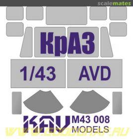 Окрасочная маска на остекление КрАЗ-214/255 (AVD)