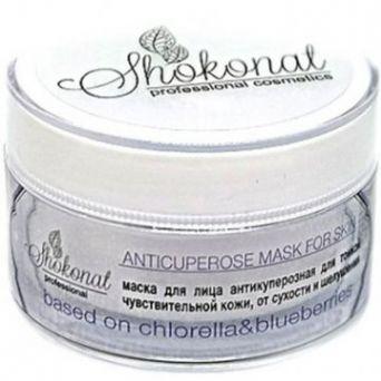 Маска антикуперозная для чувствительной кожи ANTICUPEROSE MASK based on chlorella&blueberries