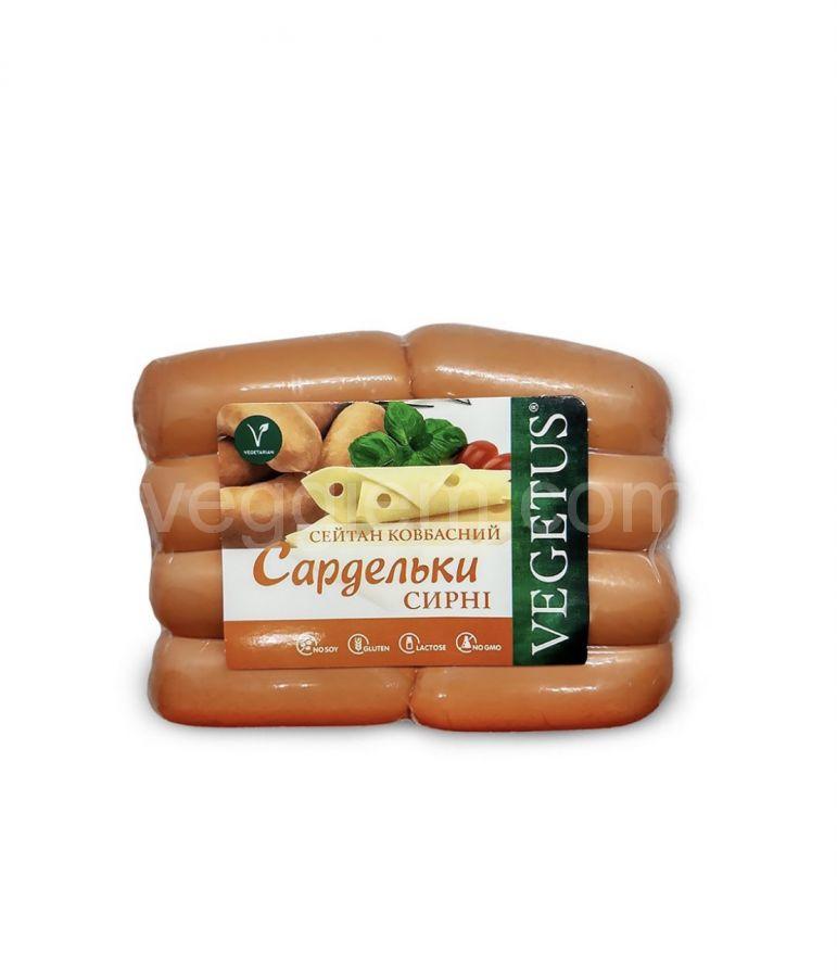 Сардельки сырные Vegetus,500 грамм