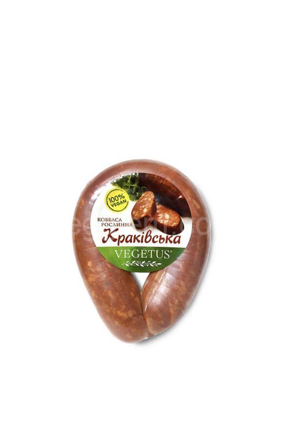 Колбаса растительная Краковская Vegetus,1 кг (на вес)