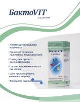 Диетическая добавка прибиотик с цинком БактоVIT, 250  мл