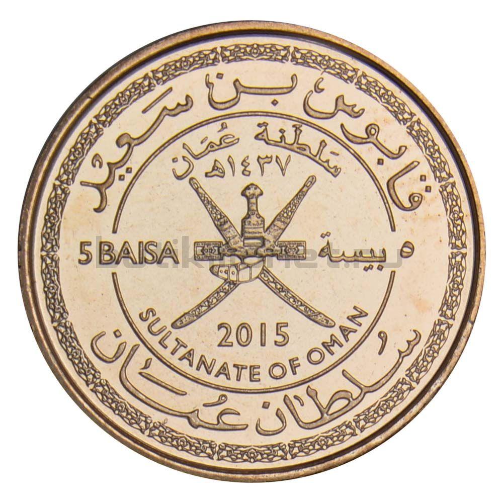 5 байз 2015 Оман 45 лет Султанату Оман