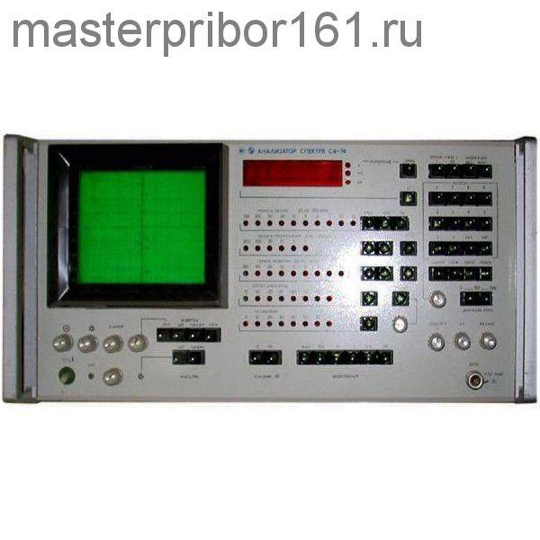 Анализатор спектра С4-74