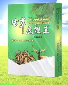 Chongcao Lubian Wang Препарат для мужчин с кордицепсем и пантами оленя , 12 таб
