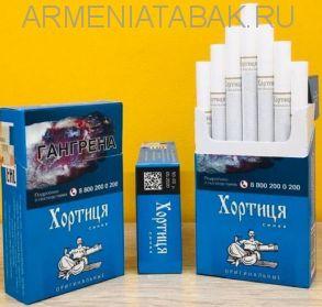 (340)Хортиця KS синяя (оригинал)