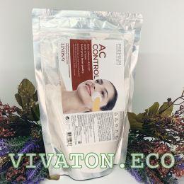 Альгинатная маска для проблемной кожи AC Control Modeling Mask Pack 240 гр
