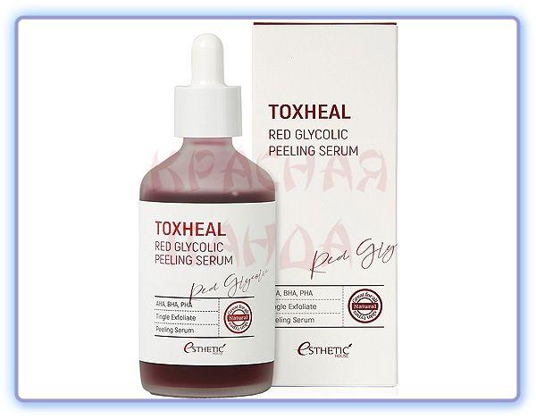 Пилинг-сыворотка ГЛИКОЛЕВАЯ Toxheal Red Glyucolic Peeling Serum, 100 мл