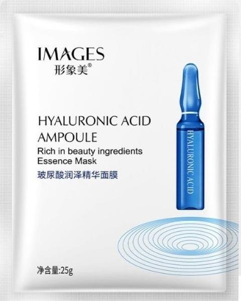 Увлажняющая маска для лица IMAGES с гиалуроновой кислотой и экстрактом центеллы азиатской