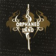 ORPHANED LAND - The Beloved's Cry