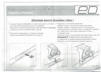 Багажник на крышу Opel Zafira Life 2020-..., Евродеталь, аэродинамические дуги