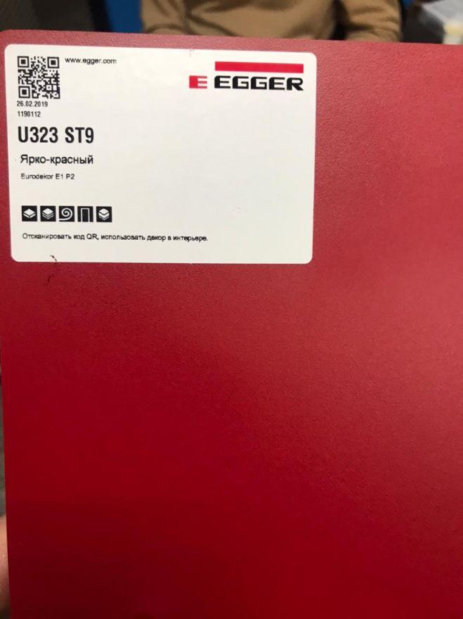 Деревянная красная стойка для Casio PX-S1000RD