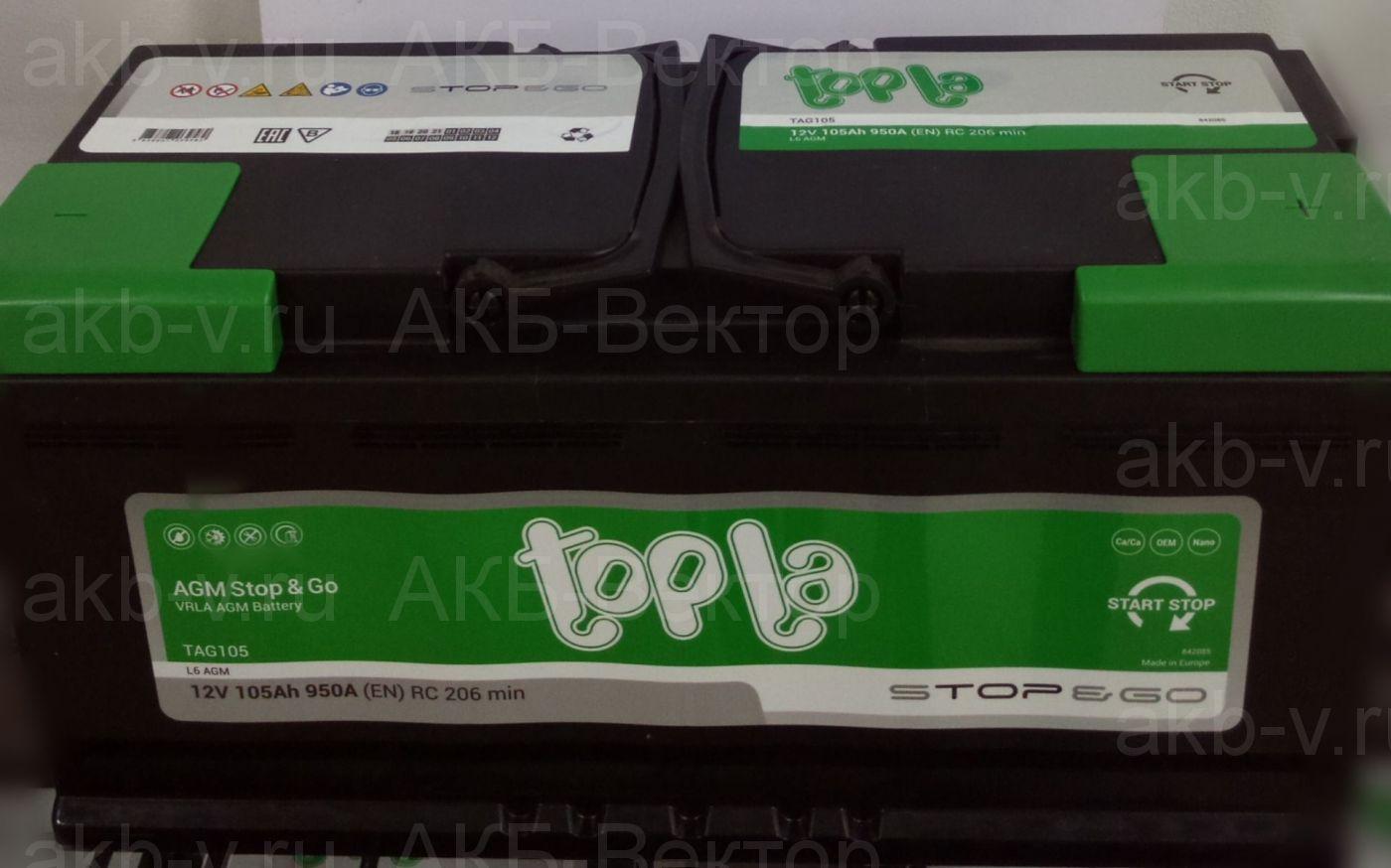 Topla Top AGM 105Aч 950А(EN)