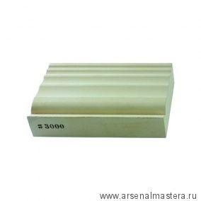 Брусок абразивный японский водный многопрофильный 3000 98 x 65 x 20 мм Suehiro М00000619