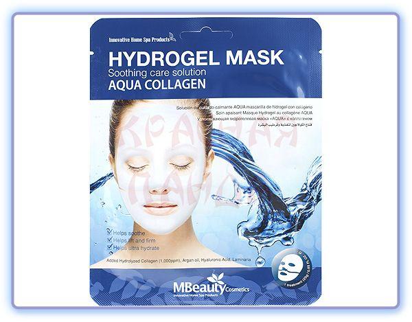 Успокаивающая увлажняющая гидрогелевая маска MBeauty Aqua Collagen Hydrogel Mask