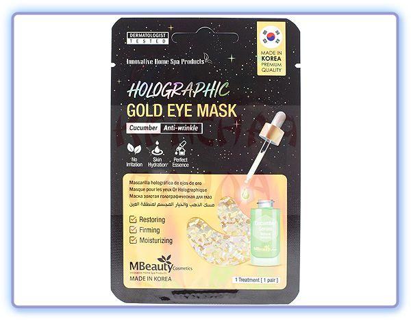 MBeauty Holographic Gold Cucumber Eye Zone Mask