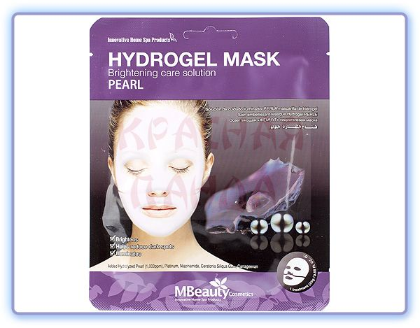 Осветляющая гидрогелевая маска с жемчугом MBeauty Pearl Hydrogel Mask