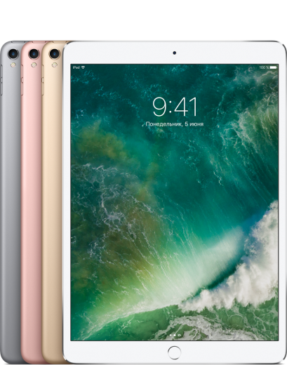 Apple iPad Pro 10.5 (2017) 64Gb Wi-Fi LTE