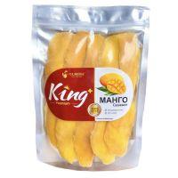 Манго Kинг 300 гр