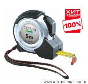 Рулетка измерительная 5 м HEYCO HE-01840500000 ХИТ!