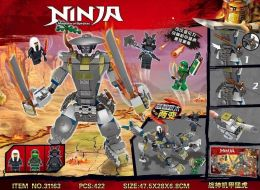 Конструктор LELE Ninja  Железный воин 31163 (Аналог LEGO 70658) 422 дет