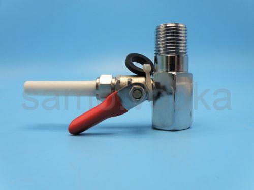 Переходник / регулятор подачи воды М1