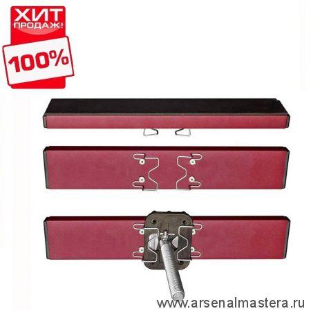 Опора (резиновая накладка) нескользящая для распорки Piher Multi Prop 6 х 35 см М00013443 ХИТ !