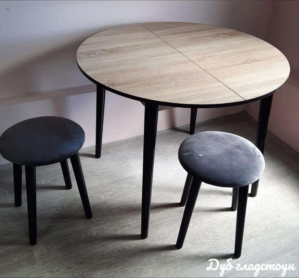 Стол круглый раздвижной на деревянных ножках