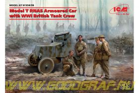 Бронеавтомобиль Model T RNAS с британским танковым с экипажем I МВ