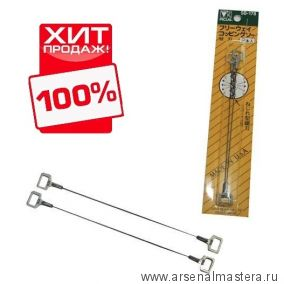 Пилки лобзиковые Picus Freeway Coping Saw 2 шт Miki Tool SB-178 М00010278 ХИТ !