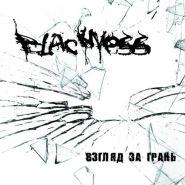 BLACKNESS - Взгляд За Грань ©2012