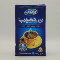 Арабский кофе с кардамоном plus Cardamon Хасиб HASEEB 500 гр
