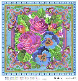 ЮМА ЮМА-АП-33 Цветы схема для вышивки бисером купить оптом в магазине Золотая Игла - вышивка бисером