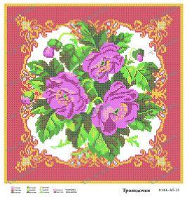ЮМА ЮМА-АП-31 Розочки схема для вышивки бисером купить оптом в магазине Золотая Игла - вышивка бисером