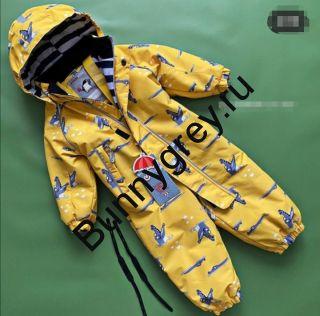 Демисезонный комбинезон Pogo Kids Крокодилы желтый