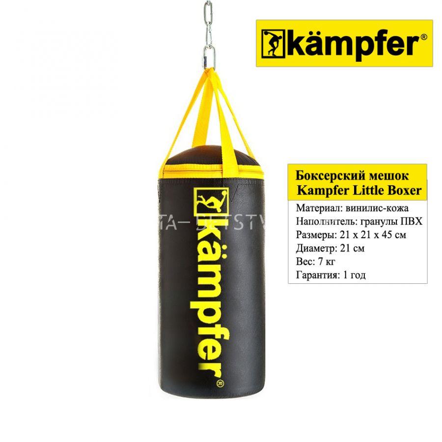 Детский боксерский мешок Kampfer Little Boxer