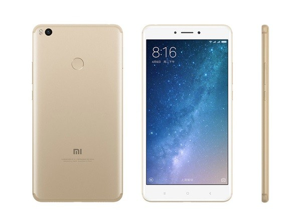 Смартфон Xiaomi Mi Max 2 128Gb Gold (Global Version)