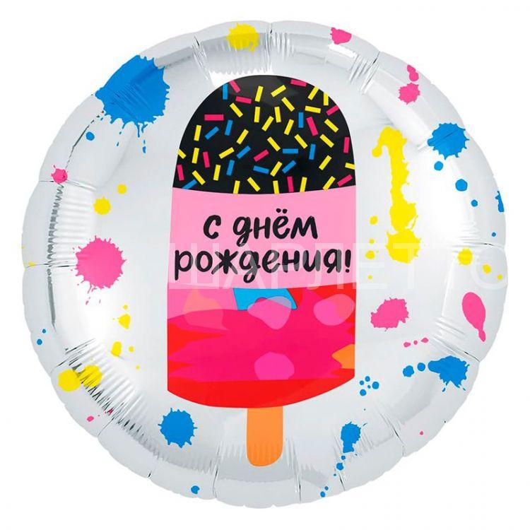 """Круг """"С Днем Рождения!"""" Эскимо"""