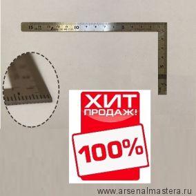 Угольник столярный плоский Shinwa 150 х 75 мм Sh 12103 М00003468 ХИТ !