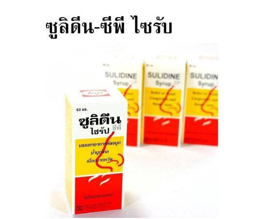 Сироп от простуды Сулидин для детей и взрослых 60 мл