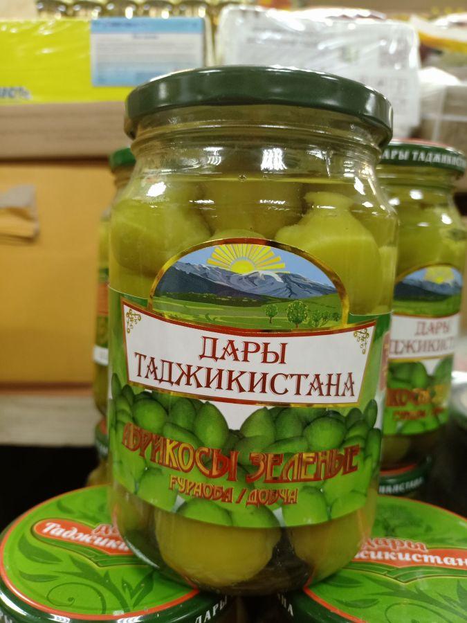 Абрикос зелёный 700 гр