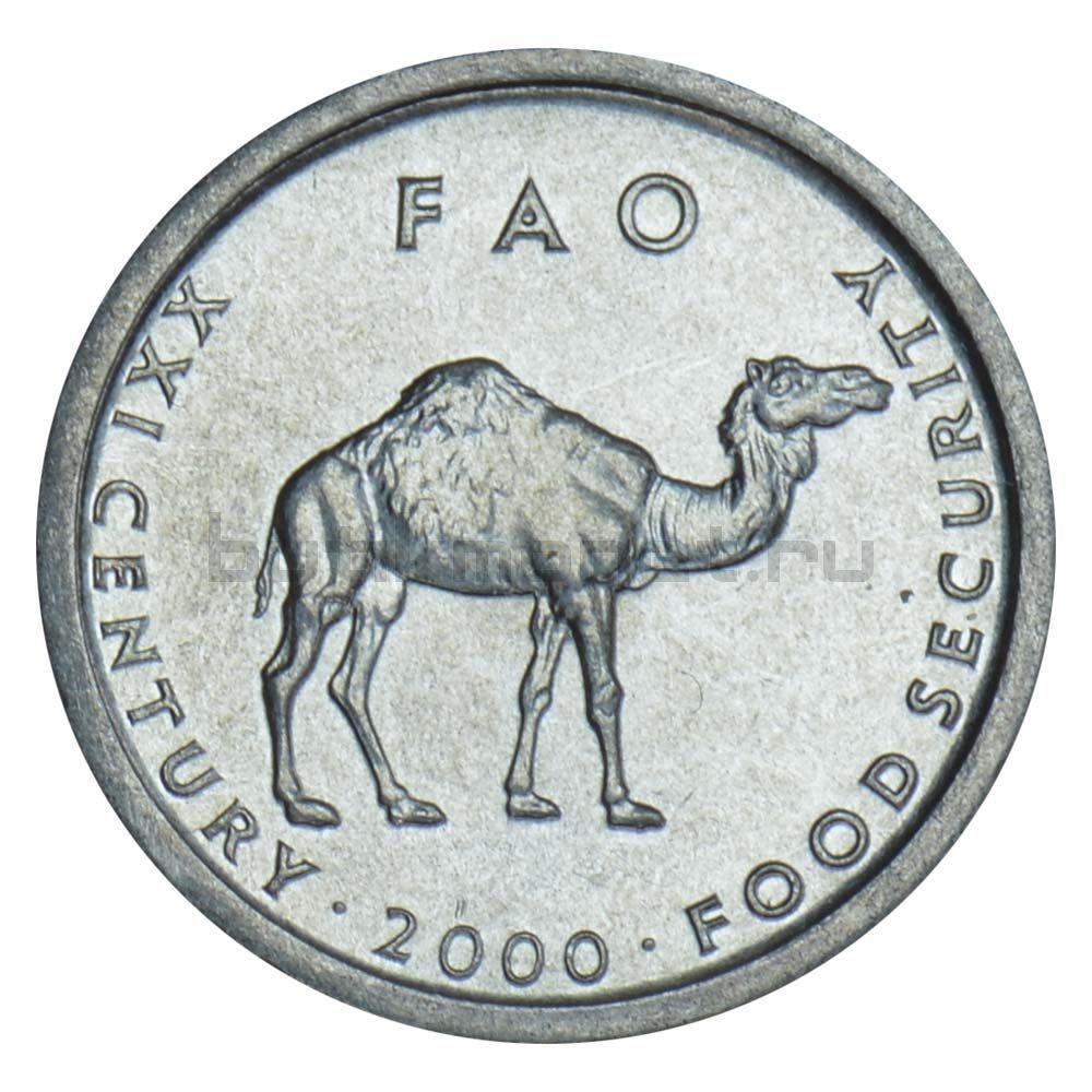 10 шиллингов 2000 Сомали
