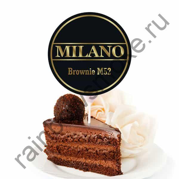 Milano 100 гр - M52 Brownie (Брауни)