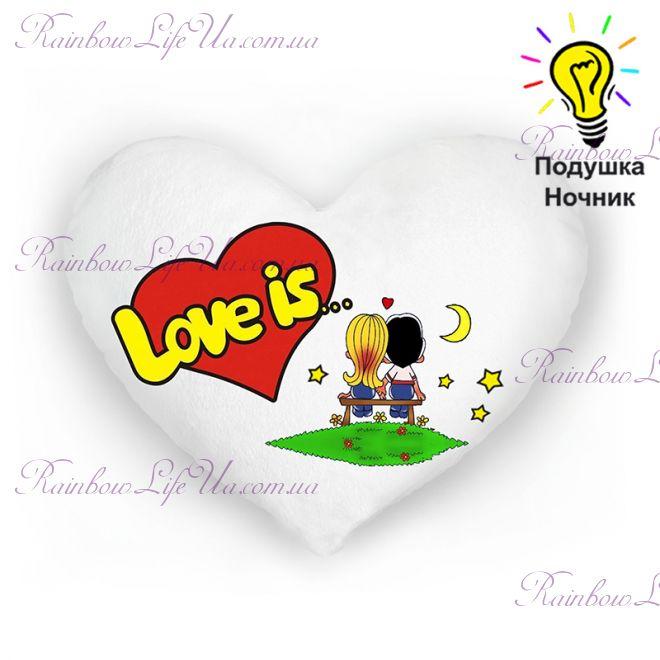 "Подушка - ночник белая ""Love is"""