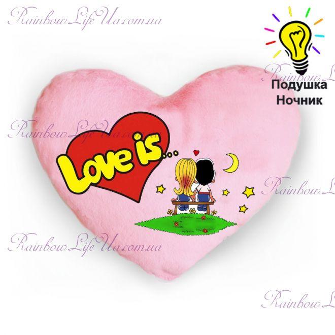"Подушка - ночник розовая ""Love is"""